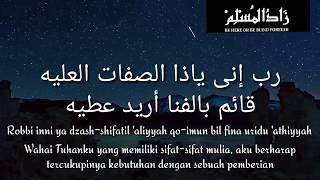 Zaadul muslim - robbi inni ya dzashshifatil 'aliyyah /sholawat / lirik & artinya