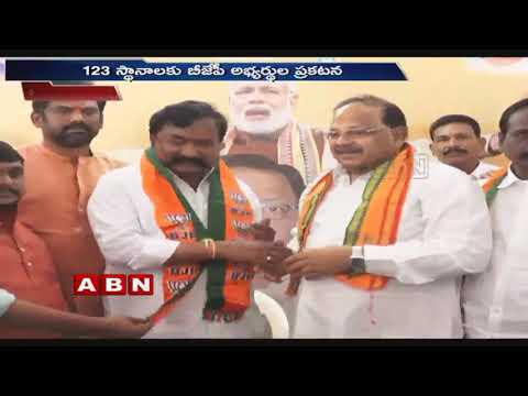 BJP Releases MLA Candidates List | AP Assembly Polls 2019 | ABN Telugu