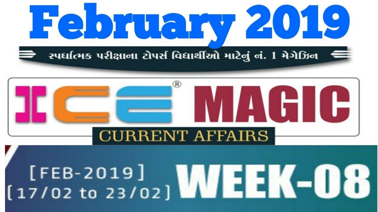 ICE Magic 8 | ICE Current affairs Rajkot| ICE Rajkot Current Affairs| ICE  Current affairs
