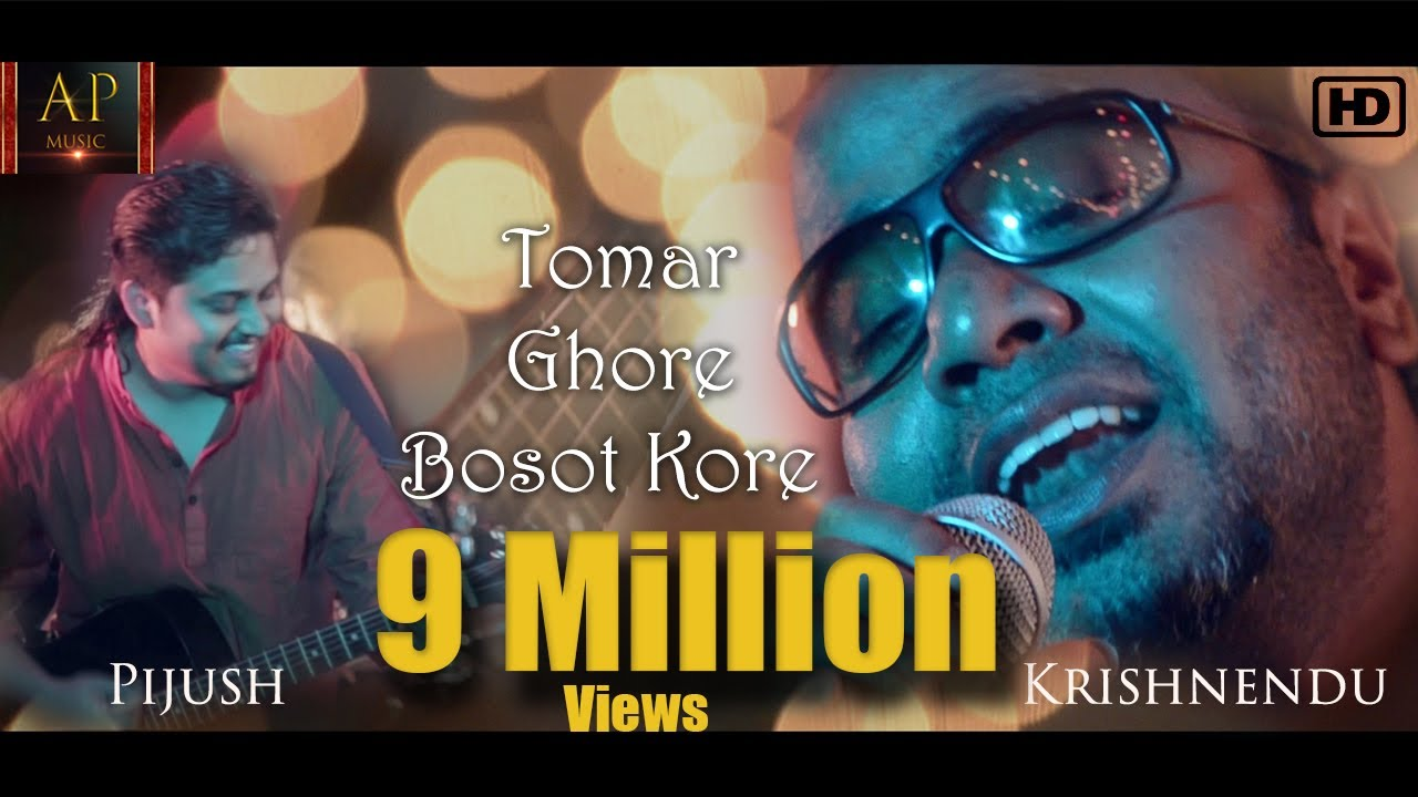 Tomar Ghore Bosot Kore | Krishnendu | Pijush Chakraborty | Band : Folkiana | Music Video