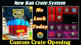 New Custom Crate Opening Pubg Mobile | New Ban Crate System & No New Premium Crate Pubg Mobile