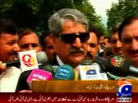 Shahbaz Shairf the new candidates of Ministry of Water & Power of Pakistan (Funny)