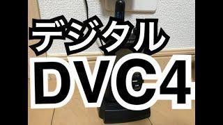 ICOMのDVモードやYAESUのC4FMなどのデジタルモードで交信されますかとい...