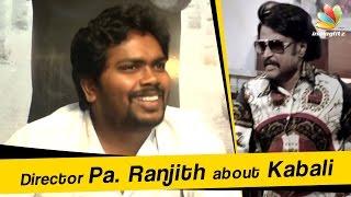 Ranjith Finally Speaks About 'Kabali' & Rajinikanth | Hyderabad Audio Launch