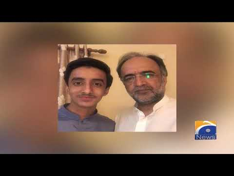 Politicians offer condolences to PPP leader Kaira over teen son's untimely death