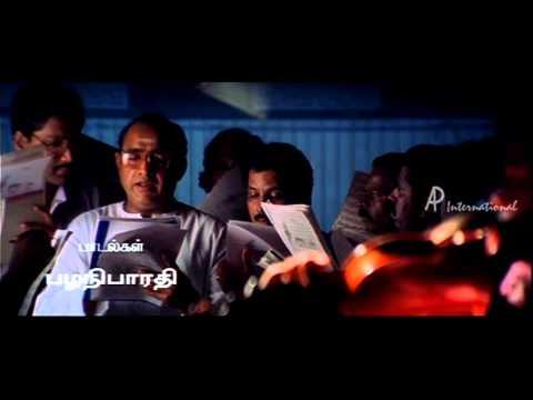 Poovellam Kettuppar - Sevvanam song thumbnail