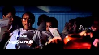 Poovellam Kettuppar - Sevvanam song