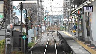 【2020.11】JR青梅線牛浜駅構内線路切換区間前面展望(切換後)