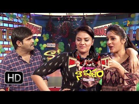 Naa Show Naa Ishtam | 4th October 2017 | Sreemukhi | Rashmi Gautam | Full Episode 100 | ETV Plus