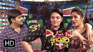 Naa Show Naa Ishtam | 4th October 2017 | Sreemukhi | Rashmi Gautam | Full Episode 100 | ETV Plus
