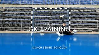 Тренировка вратарей МФК Газпром Югра Координация базовая техника игры вратаря Футзал