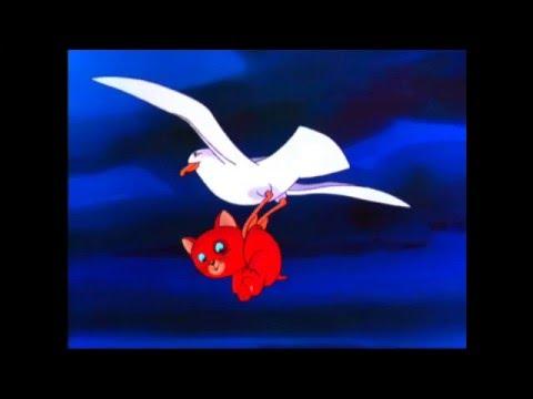 La Gabbianella e il Gatto - So Volare