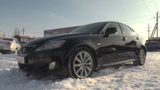 2006 Lexus Is250 (Xe20) 4gr-Fse. Start Up, Engine, And In Depth Tour.