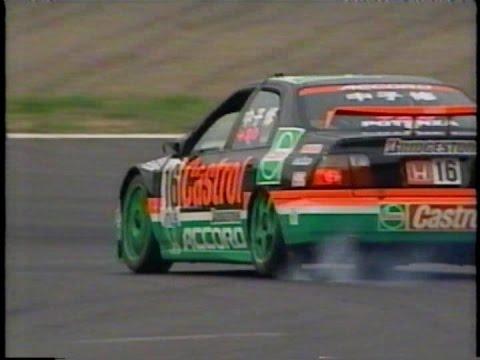 1997 JTCC 第4戦 岡山TIサーキッ...