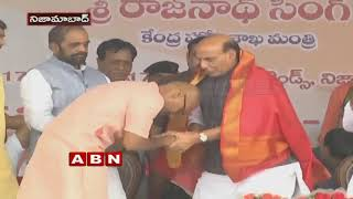 Fight Between BJP Senior and Junior Leaders in Nizamabad District | Inside