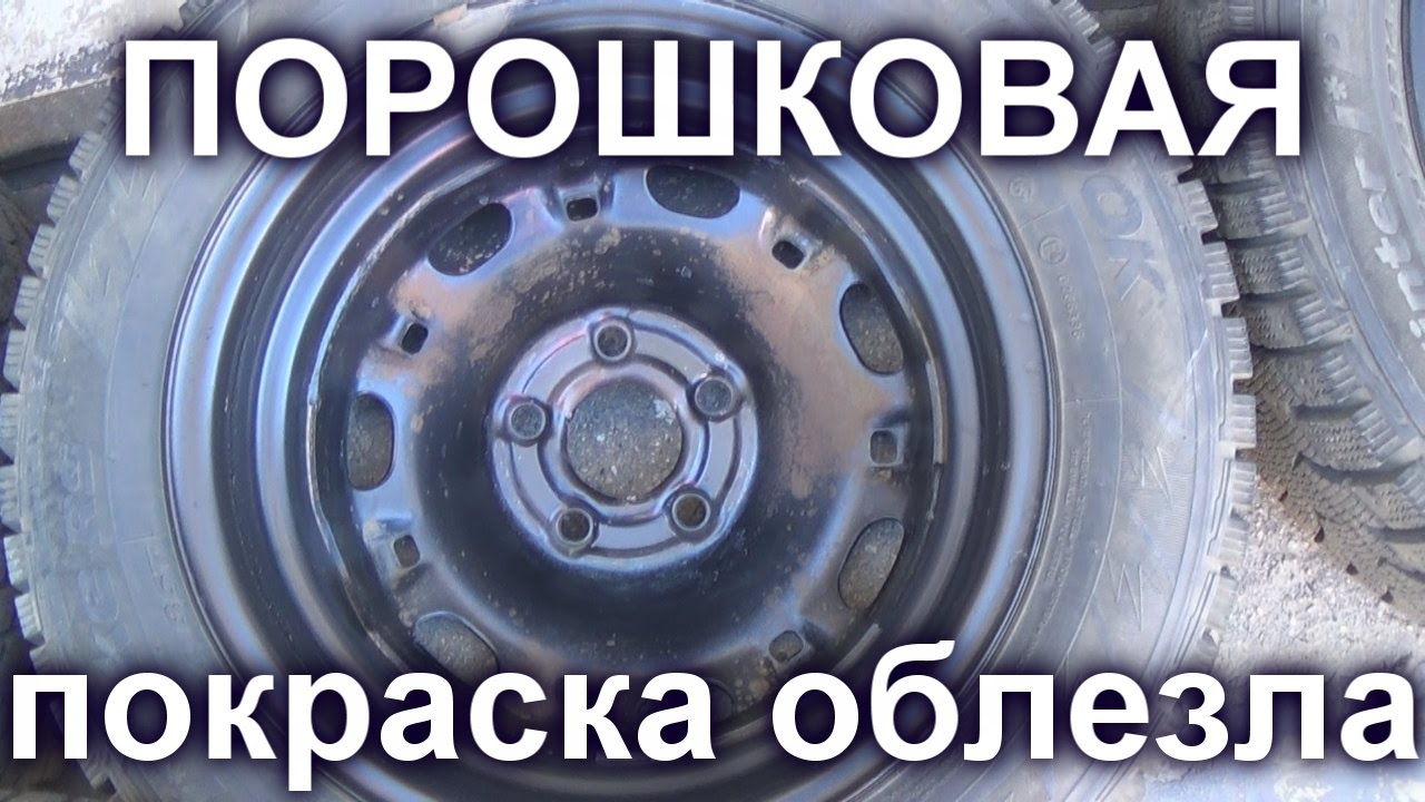 Что делать, если колесные диски не устанавливаются на ступицу из .