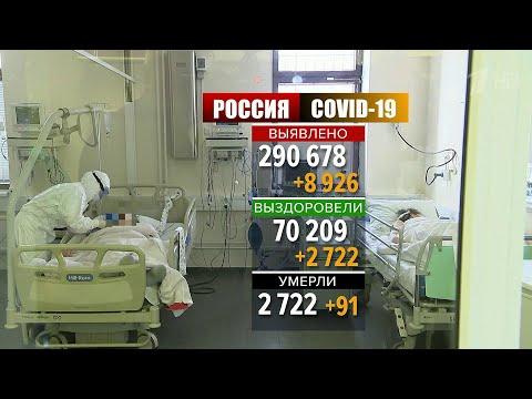 Накануне по России