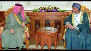 تقرير برنامج ياهلا عن زيارة صاحب السمو الملكي الأمير الوليد بن طلال إلى سلطنة عمان
