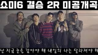 우원재 - 시차 (feat GRAY, LOCO)  가사