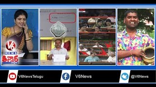 Five Paise Cheque | Ex Karnataka CM Joins BJP | TS & AP Assembly | Teenmaar News