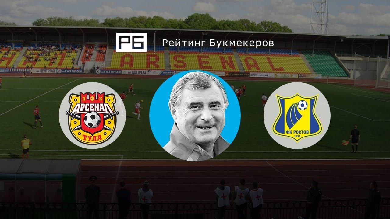 Локомотив — Амкар. Прогноз Анатолия Бышовца
