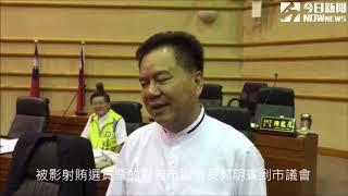 被影射賄選買票的嘉義市副議長郭明賓到市議會