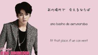 BTS「防弾少年団」- I Like It Pt.2: At That Place あの場所で [Lyrics Kanji|Rom|Eng]