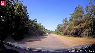 Тас жолын жөндеу R26 76 км