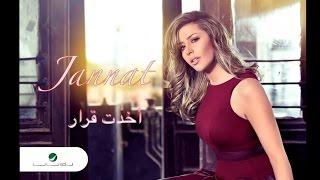Jannat … Akhat Karar | جنات  … اخدت قرار