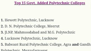 Up Polytechnic Top Govt./Aided and Private college list/Ayush Sir