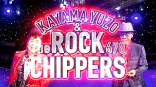 加山雄三&The Rock Chippers「Forever with you~永遠の愛の歌~」