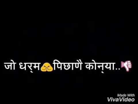 Haryanvi ragni status//eb pachtana k se//55 sec. Ram mehar singh hit ragni with lyrics