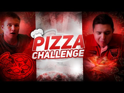 КАК ЭТО ЕСТЬ?   PIZZA CHALLENGE