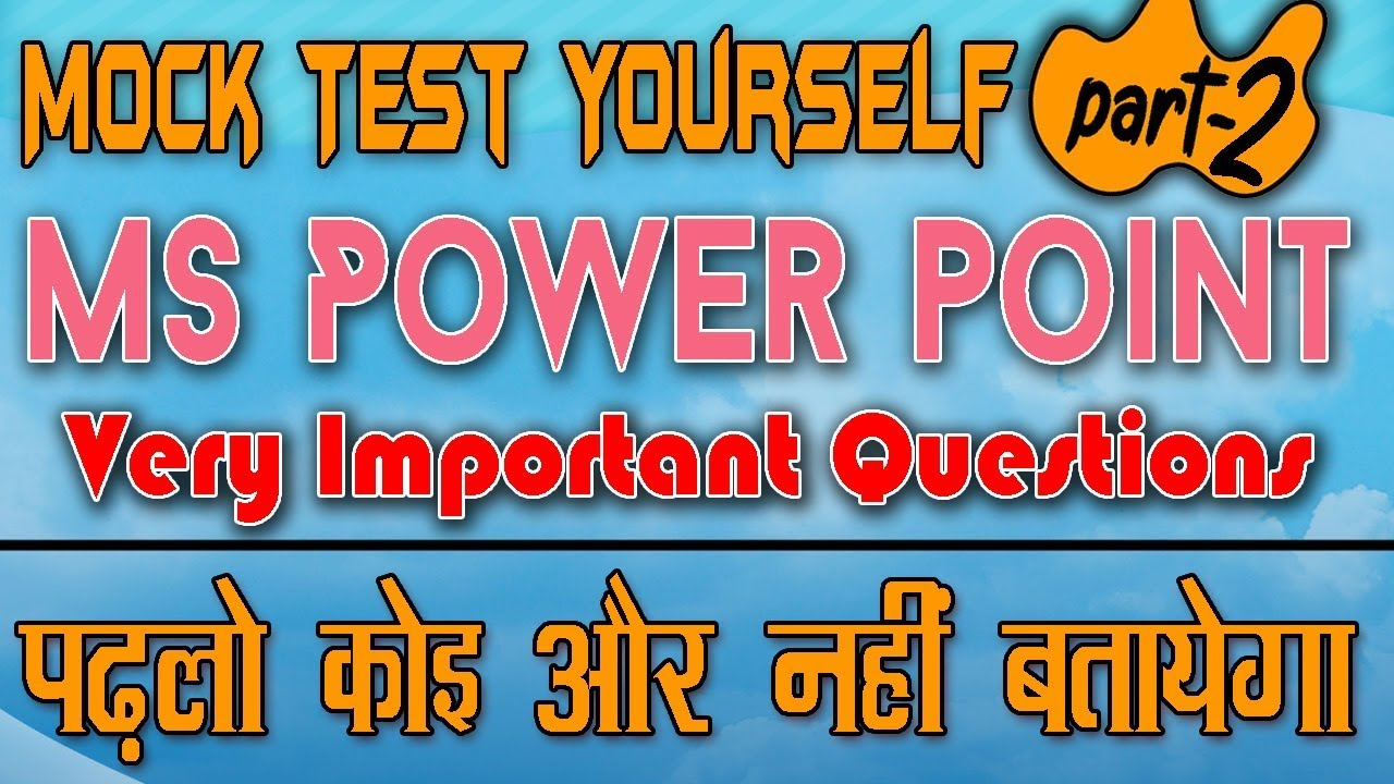 Ms power point important questions paper mock test ms office ms power point important questions paper mock test ms office powerpoint practical question part2 malvernweather Choice Image