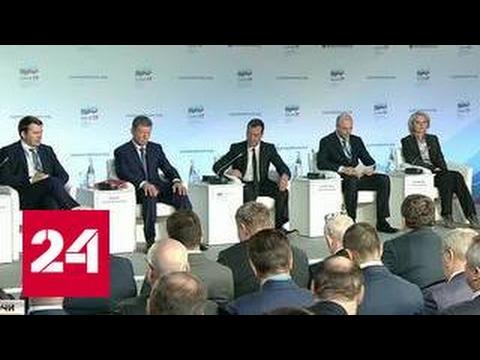 300 соглашений на 200 миллиардов: итоги форума в Сочи