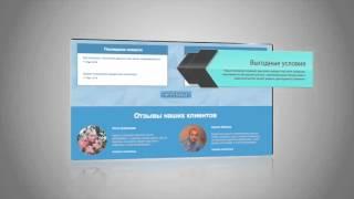 видео кредиты под залог квартиры Астана