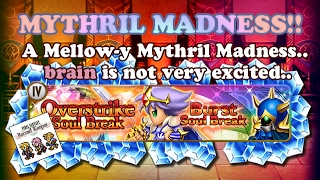 FFRK - Mythril Madness 126 - x11 Draw on The Blue Planet Banner 1 (brain)