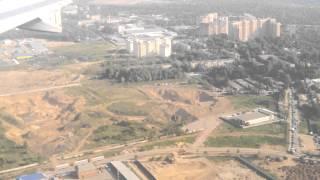 Landing Airbus A320-214. Aeroflot.Sheremetyevo International Airport