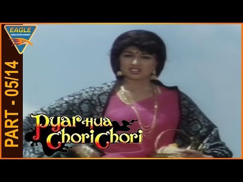 Pyar Hua Chori Chori Hindi Movie Part 05/14 || Mithun Chakraborty || Eagle Entertainment Official