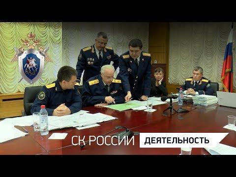 Председатель СК России провел личный прием граждан в Москве