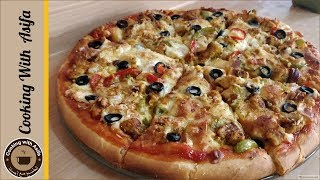 Chicken Fajita Pizza Recipe by Cooking with Asifa