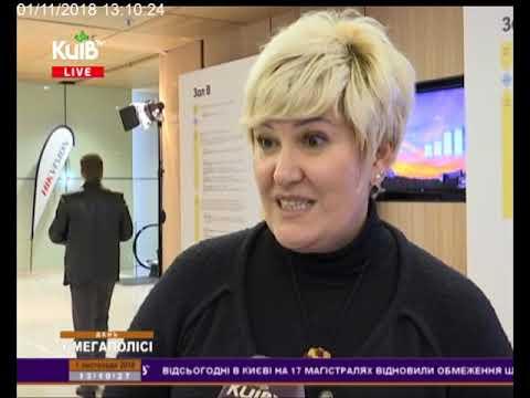 Телеканал Київ: 01.11.18 День у мегаполісі