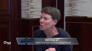 ليز برينستون - المدير التنفيذي لمبادرة نساء نوبل-  لقاء خاص
