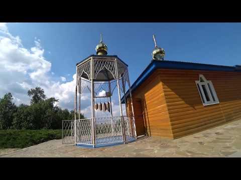Поездка на источник. Источник Почаевской иконы Божией Матери / Семья в деревне