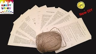Best reuse idea of waste book pages and jute | Best out of waste| Waste upcycling