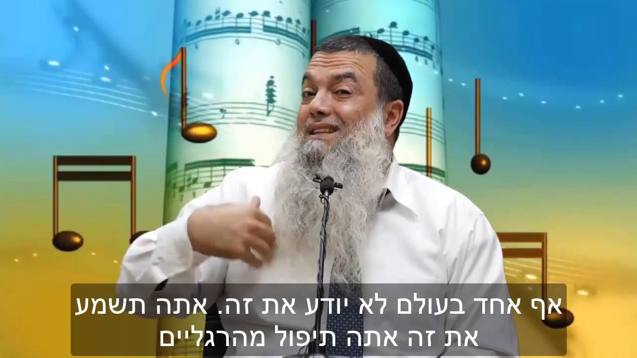 שמח מהבוקר עד הלילה - הרב יגאל כהן HD