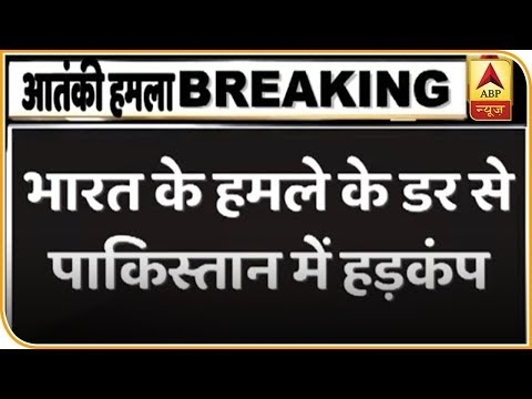 Terrorists Vacating Launch Pads In Pakistan | ABP News