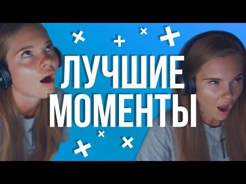 ЛУЧШЕЕ СО СТРИМОВ Smekalka - Смешные видео приколы