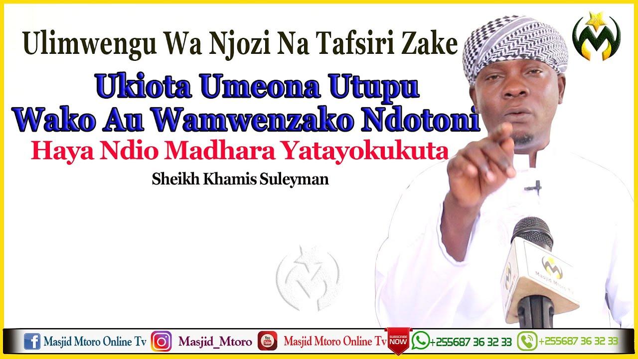 Download UKIOTA UMEONA UTUPU WAKO AU WAMWENZAKO NDOTONI | HAYA NDIO MADHARA YATAYOKUKUTA | SH KHAMIS SULEYMAN