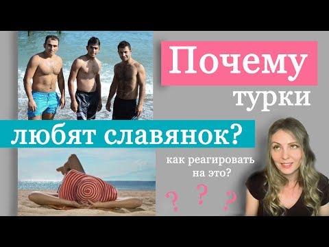хочу познакомится с русской девушкой